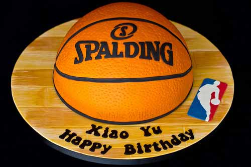 Astonishing 30 Of The Worlds Greatest Basketball Cake Ideas And Designs Funny Birthday Cards Online Aeocydamsfinfo
