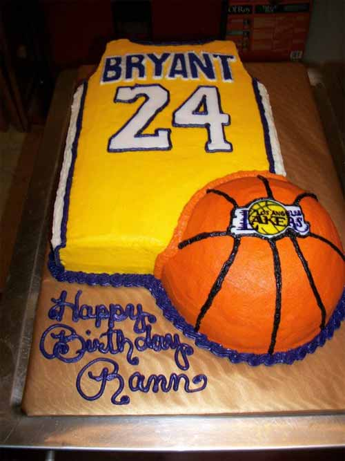 Remarkable 30 Of The Worlds Greatest Basketball Cake Ideas And Designs Funny Birthday Cards Online Sheoxdamsfinfo